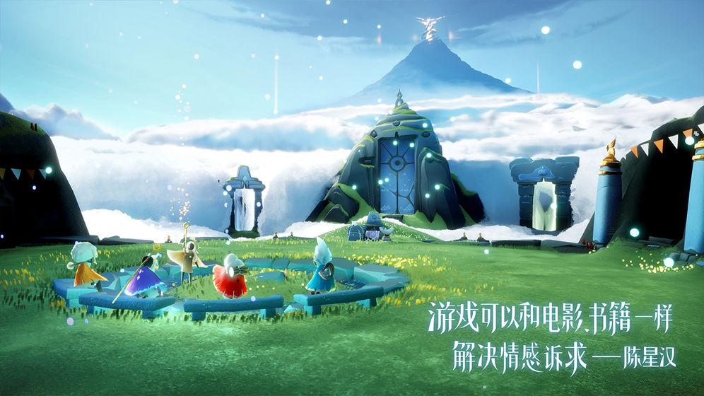 光·遇    CN_游戏下载预约-第2张图片-cc下载站