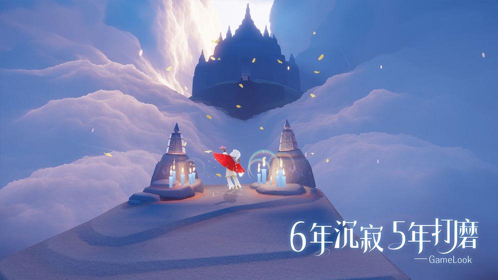 光·遇    CN_游戏下载预约-第3张图片-cc下载站