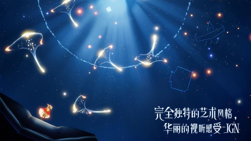 光·遇    CN_游戏下载预约-第4张图片-cc下载站