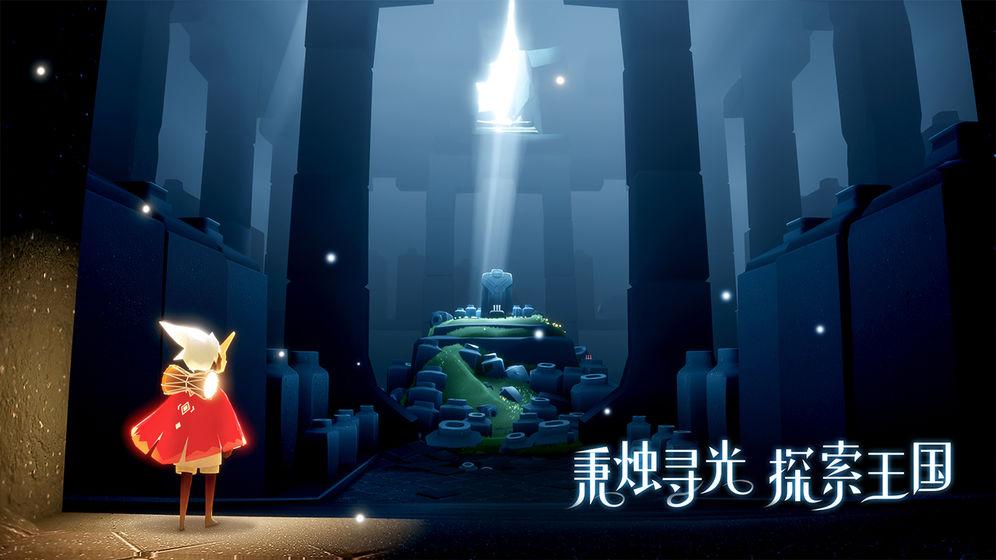 光·遇    CN_游戏下载预约-第6张图片-cc下载站