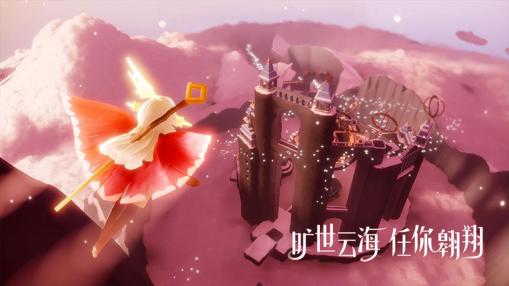 光·遇    CN_游戏下载预约-第5张图片-cc下载站