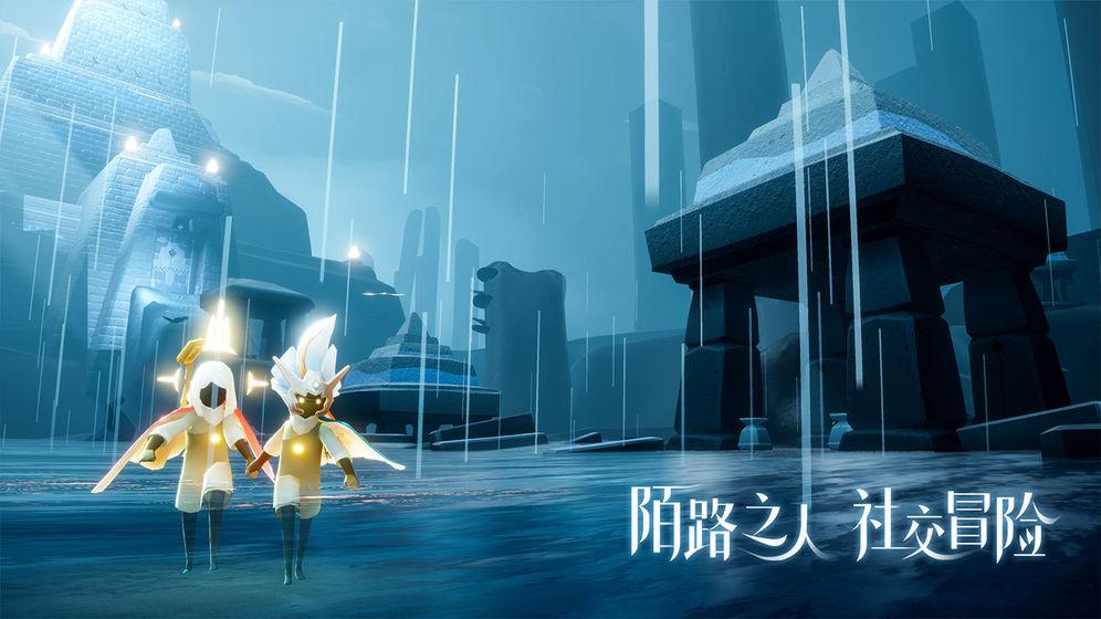 光·遇    CN_游戏下载预约-第8张图片-cc下载站
