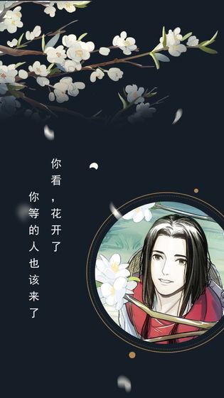 江湖悠悠_游戏下载预约-第5张图片-cc下载站