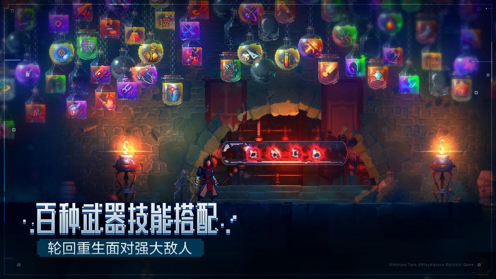 Dead Cells_游戏下载预约-第3张图片-cc下载站