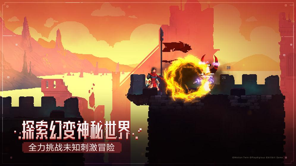 Dead Cells_游戏下载预约-第4张图片-cc下载站