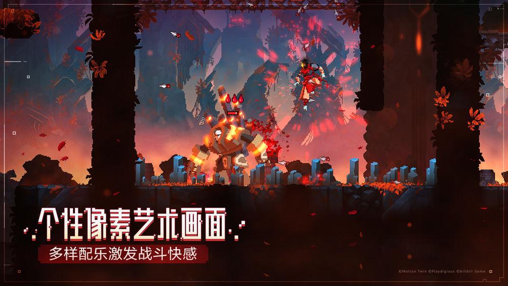 Dead Cells_游戏下载预约-第5张图片-cc下载站