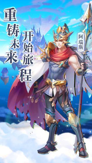 神谕之歌_游戏下载预约-第4张图片-cc下载站