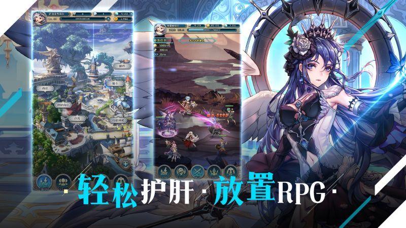 绯石之心_游戏下载预约