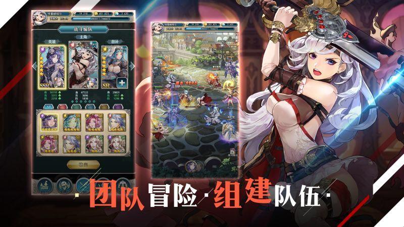 绯石之心_游戏下载预约-第2张图片-cc下载站