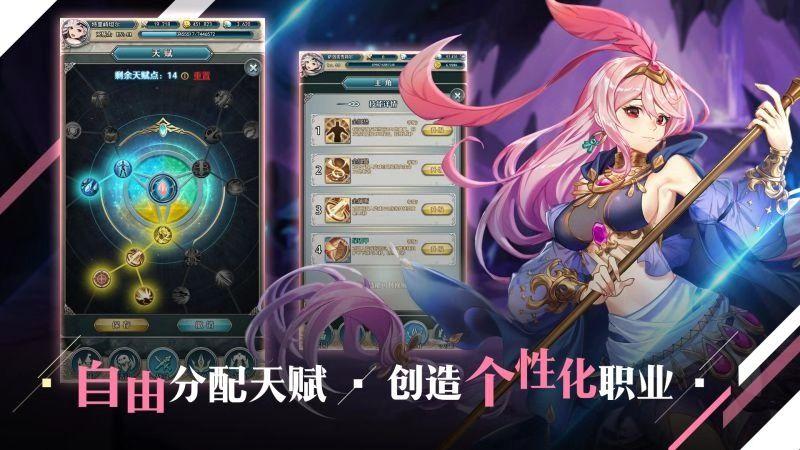 绯石之心_游戏下载预约-第4张图片-cc下载站