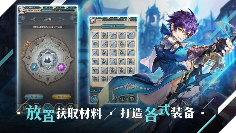 绯石之心_游戏下载预约-第5张图片-cc下载站