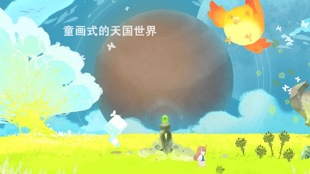 天国旅立    CN_游戏下载预约-第2张图片-cc下载站