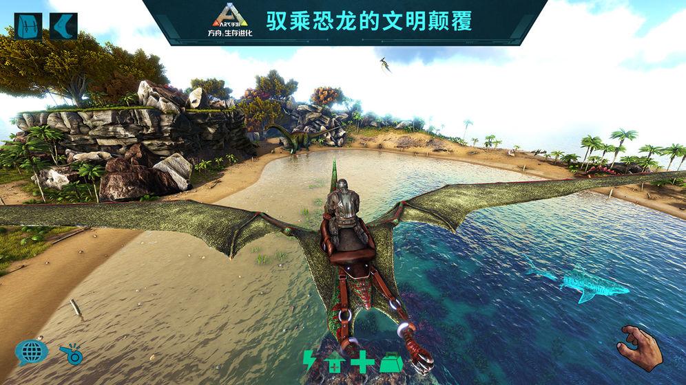 方舟:生存进化    CN_游戏下载预约-第4张图片-cc下载站