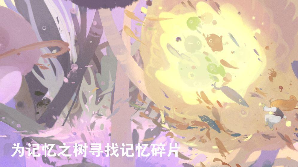 天国旅立    CN_游戏下载预约-第3张图片-cc下载站