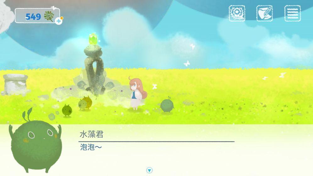 天国旅立    CN_游戏下载预约-第6张图片-cc下载站