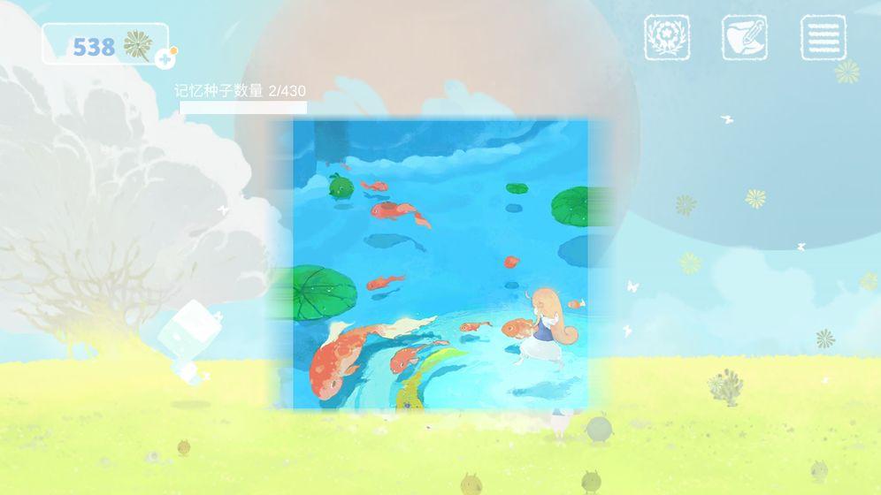 天国旅立    CN_游戏下载预约-第8张图片-cc下载站