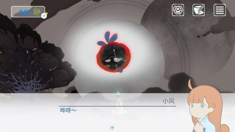 天国旅立    CN_游戏下载预约-第9张图片-cc下载站