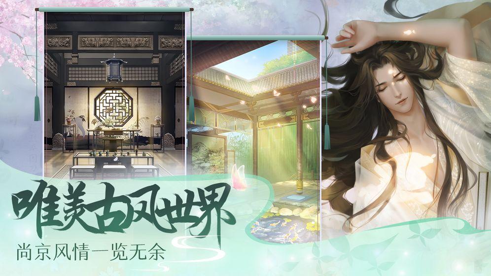 灵猫传_游戏下载预约-第3张图片-cc下载站