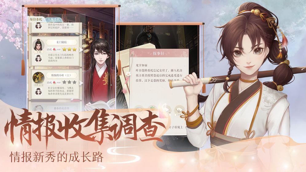 灵猫传_游戏下载预约-第5张图片-cc下载站