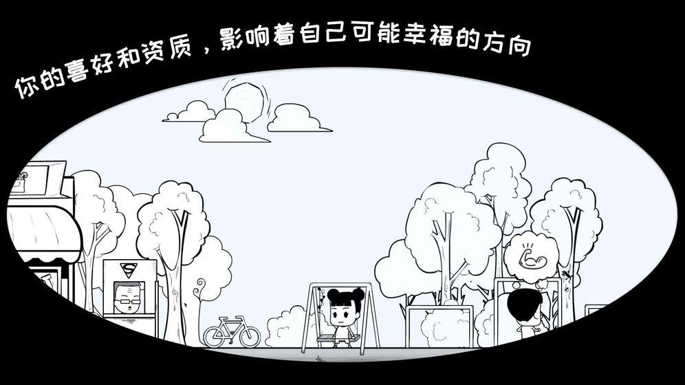 众生游_游戏下载预约-第2张图片-cc下载站