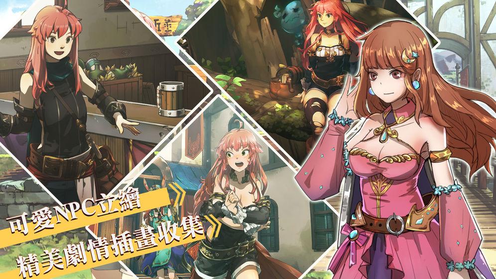 工匠物语2(SmithStory II)    CN_游戏下载预约-第3张图片-cc下载站
