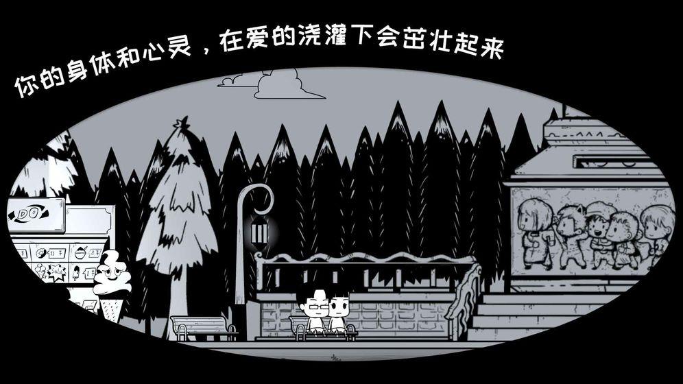 众生游_游戏下载预约-第3张图片-cc下载站
