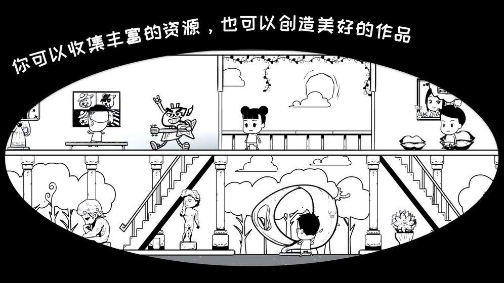 众生游_游戏下载预约-第4张图片-cc下载站