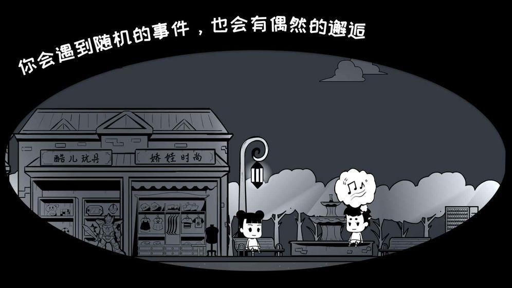 众生游_游戏下载预约-第5张图片-cc下载站