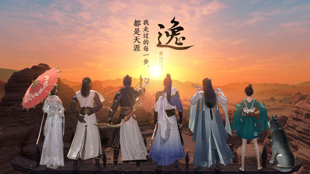 天涯明月刀_游戏下载预约-第2张图片-cc下载站