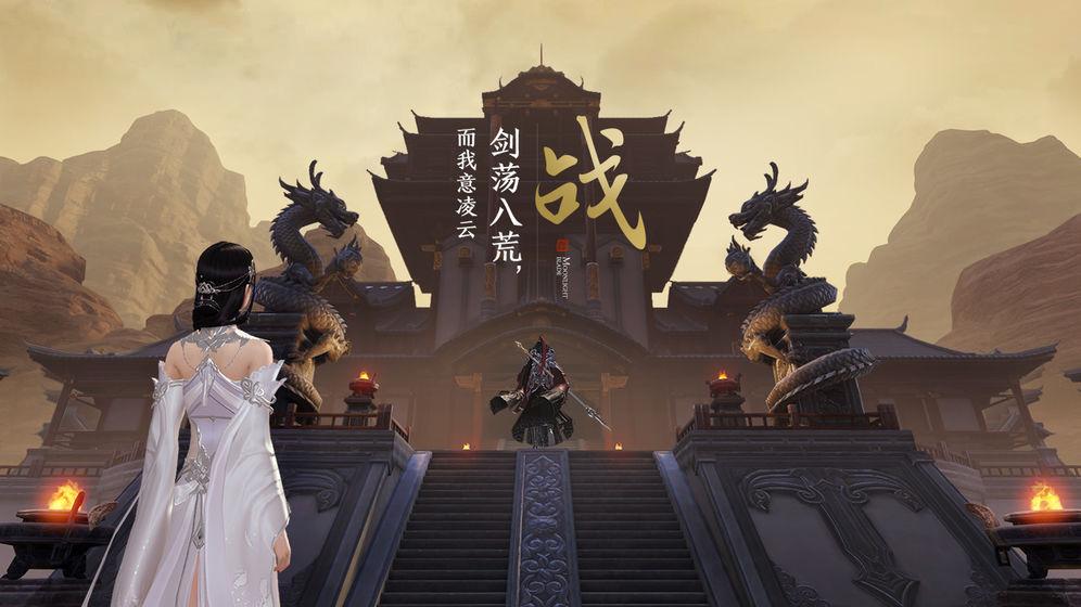 天涯明月刀_游戏下载预约-第4张图片-cc下载站