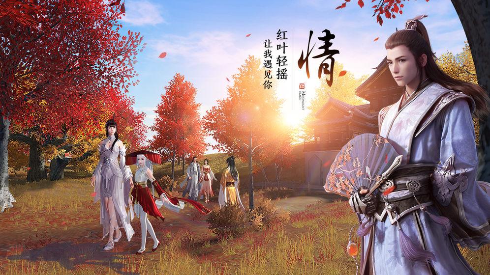 天涯明月刀_游戏下载预约-第5张图片-cc下载站
