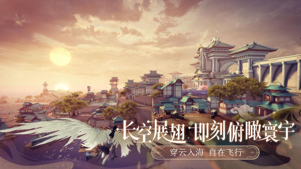 天谕_游戏下载预约-第3张图片-cc下载站