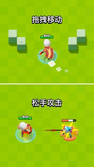 弓箭传说    CN_游戏下载预约