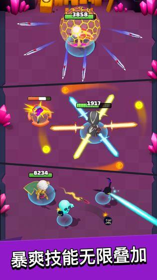 弓箭传说    CN_游戏下载预约-第4张图片-cc下载站