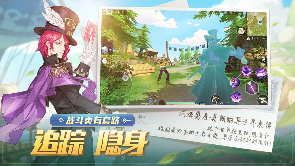 风云岛行动    CN_游戏下载预约-第2张图片-cc下载站