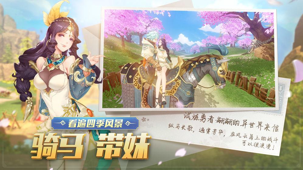风云岛行动    CN_游戏下载预约-第5张图片-cc下载站