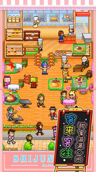 创意蛋糕店_游戏下载预约-第2张图片-cc下载站