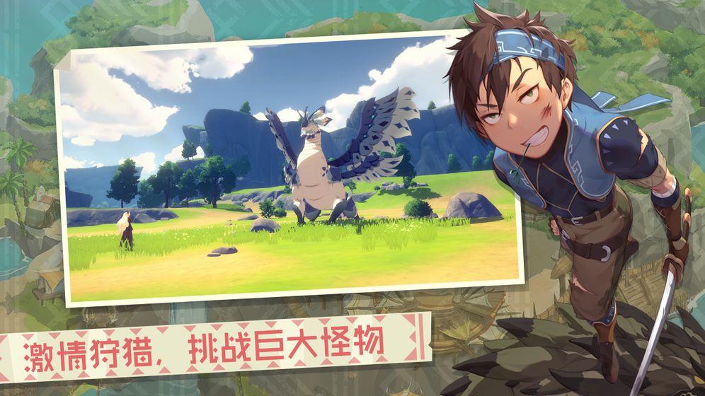 狩猎时刻:开放世界狩猎之旅_游戏下载预约-第2张图片-cc下载站