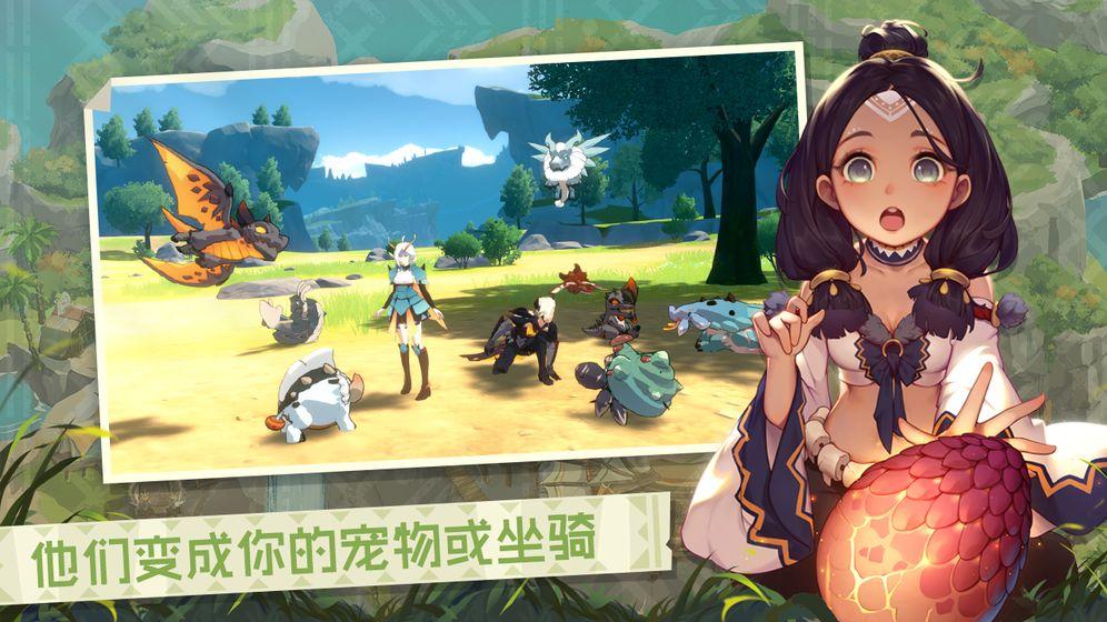 狩猎时刻:开放世界狩猎之旅_游戏下载预约-第3张图片-cc下载站