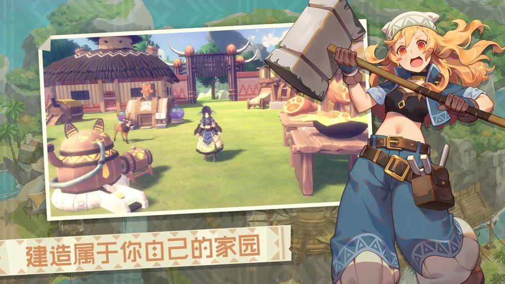 狩猎时刻:开放世界狩猎之旅_游戏下载预约-第4张图片-cc下载站