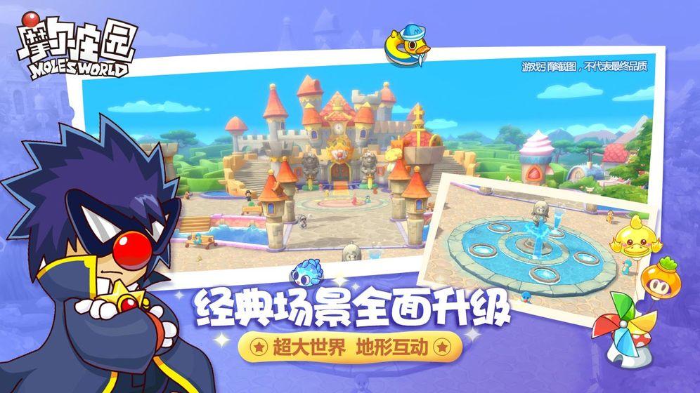 摩尔庄园_游戏下载预约-第2张图片-cc下载站