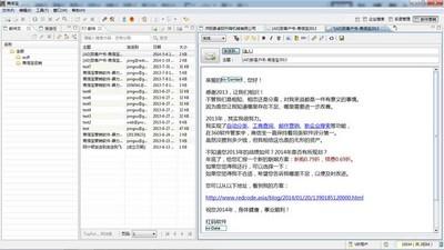 商信宝企业名录搜索(64位) 1.3.12-第2张图片-cc下载站