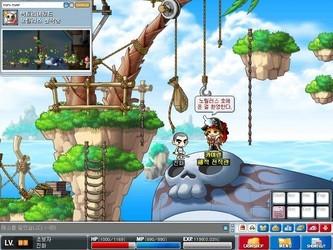 冒险岛 单机版-第4张图片-cc下载站