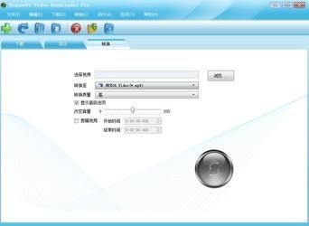 网络视频下载软件 3.9.6-第2张图片-cc下载站