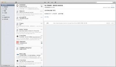 Foxmail for Mac 1.3.1-第2张图片-cc下载站