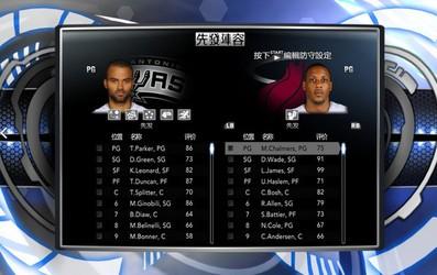 NBA 2K14 For Mac 1.0中文版-第4张图片-cc下载站