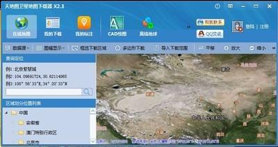 水经注天地图卫星地图下载器 X2.3.1221-第4张图片-cc下载站