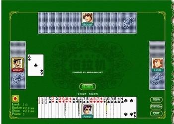 双升扑克牌游戏 3.0-第2张图片-cc下载站