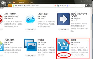 比价专版猎豹浏览器 1.1.5-第4张图片-cc下载站