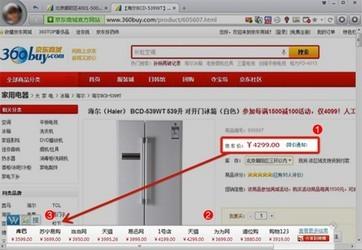 比价专版猎豹浏览器 1.1.5-第2张图片-cc下载站